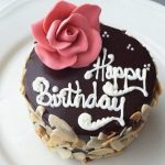 : Beautiful birthday cakes and also beautiful cake pics and also nice cake images and also birthday cake wallpaper gallery