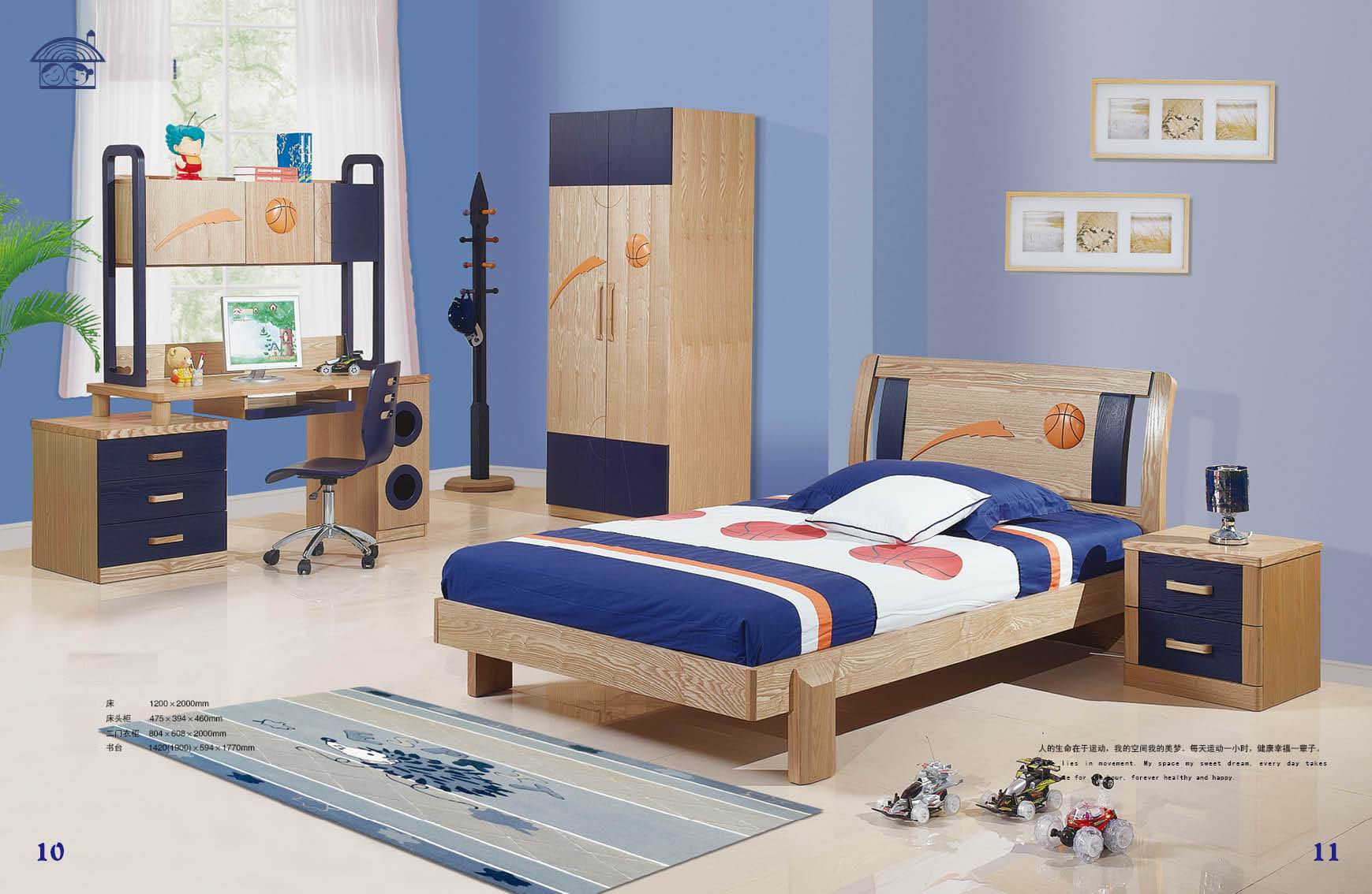 Good Kids Bedroom Sets | Inspiration Home Magazine